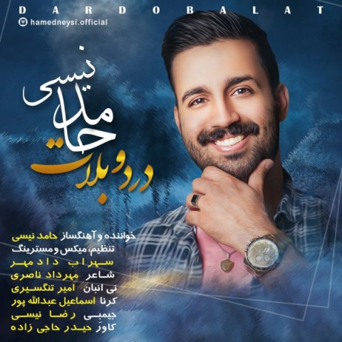 Download Music حامد نیسی درد و بلات
