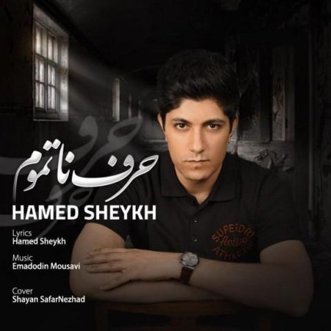 Download Music حامد شیخ حرف ناتموم
