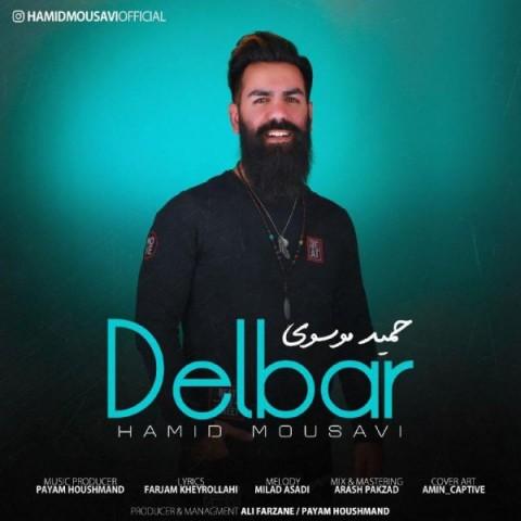 Download Music حمید موسوی دلبر