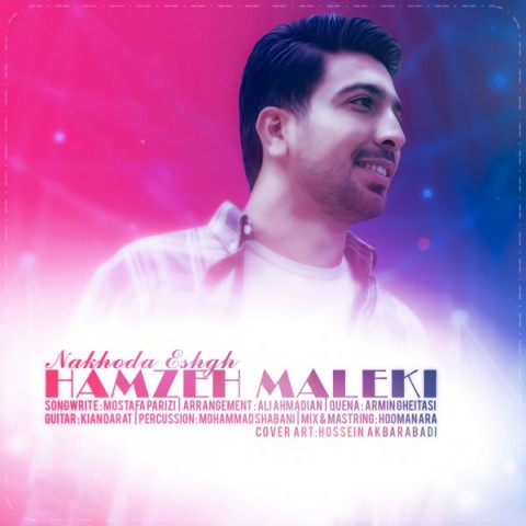 Download Music حمزه ملکی ناخدا عشق