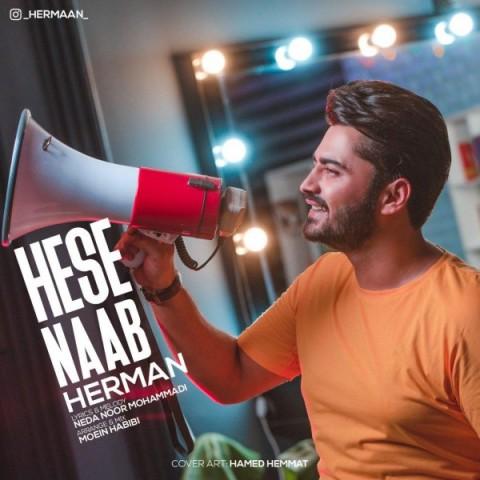 Download Music هرمان حس ناب
