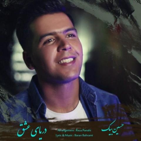 Download Music حسین بیک دریای عشق