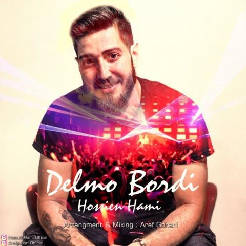 Download Music حسین حامی دلمو بردی