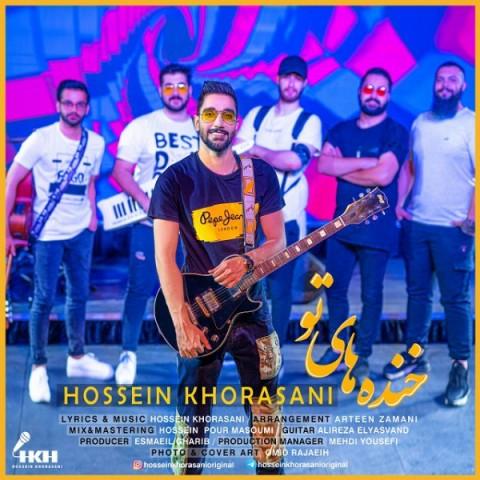 Download Music حسین خراسانی خنده های تو