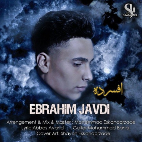 Download Music ابراهیم جوادی افسرده