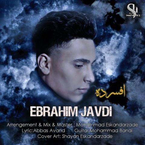 Download Music ابراهیم جاویدی افسرده