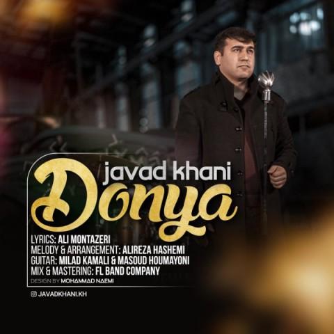 Download Music جواد خانی دنیا