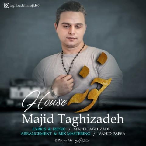 Download Music مجید تقی زاده خونه