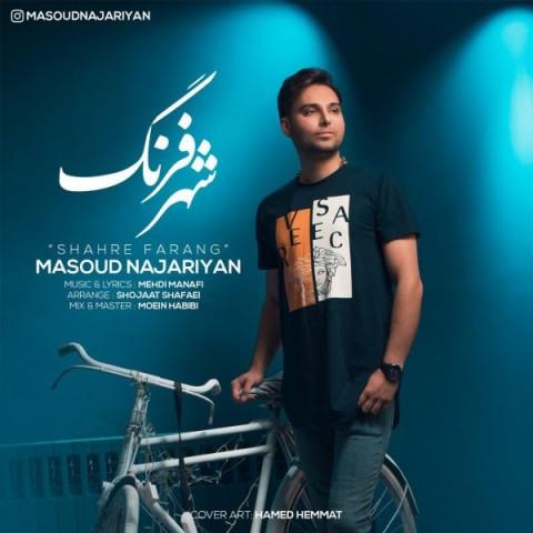 Download Music مسعود نجاریان شهر فرنگ