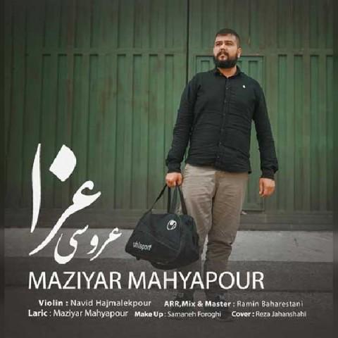 Download Music مازیار محیاپور عروسی عزا