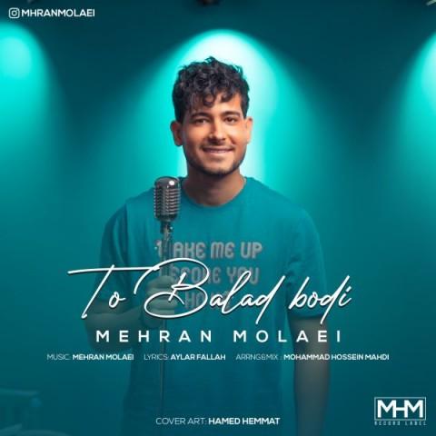 Download Music مهران مولایی تو بلد بودی