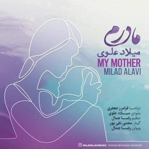 Download Music میلاد علوی مادرم