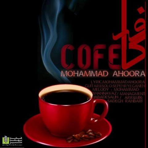 Download Music محمد اهورا کافه