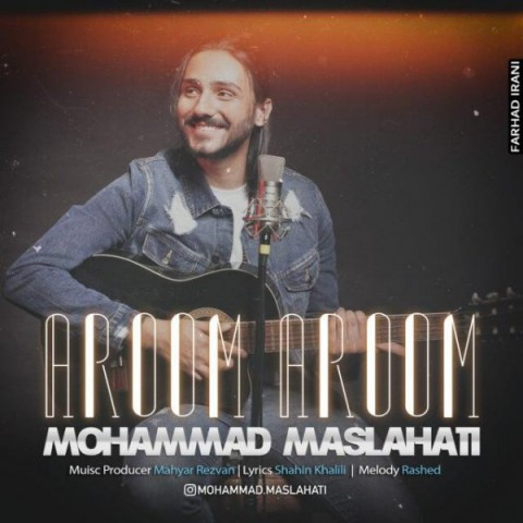 Download Music محمد مصلحتی آروم آروم