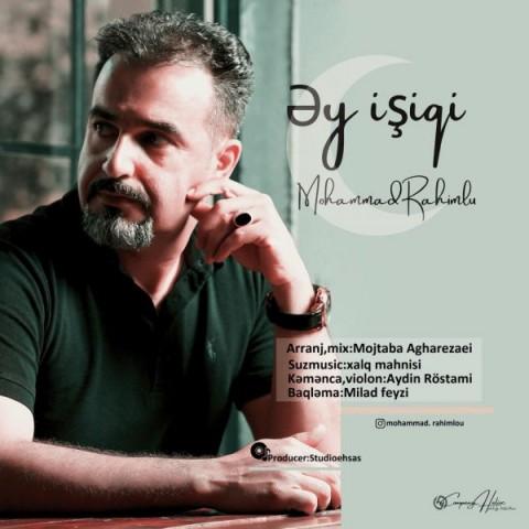 Download Music محمد رحیم لو آی ایشیقی