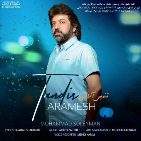 Download Music محمد سلیمانی تندیس آرامش