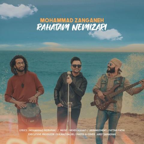 Download Music محمد زنگنه راحتم نمیزاری