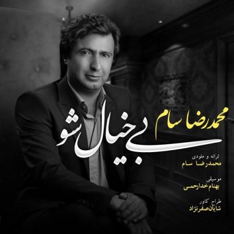 Download Music محمدرضا سام بی خیال شو