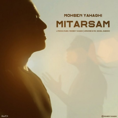 Download Music محسن یاحقی میترسم