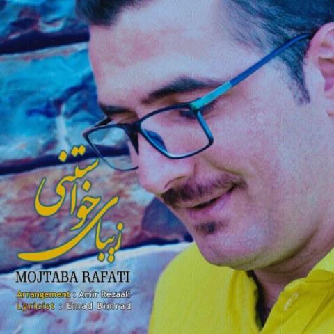Download Music مجتبی رفعتی زیبای خواستنی