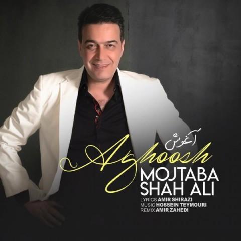 Download Music مجتبی شاه علی آغوش