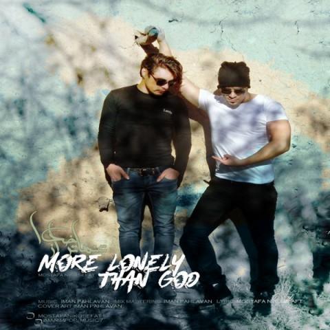 Download Music مصطفی نیکوصفت تنهاتر از خدا