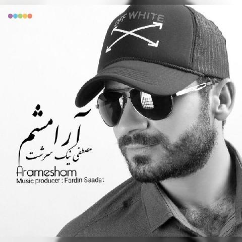Download Music مصطفی نیک سرشت آرامشم