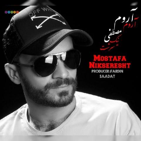 Download Music مصطفی نیک سرشت آروم آروم