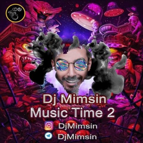 Download Music دیجی میم سین