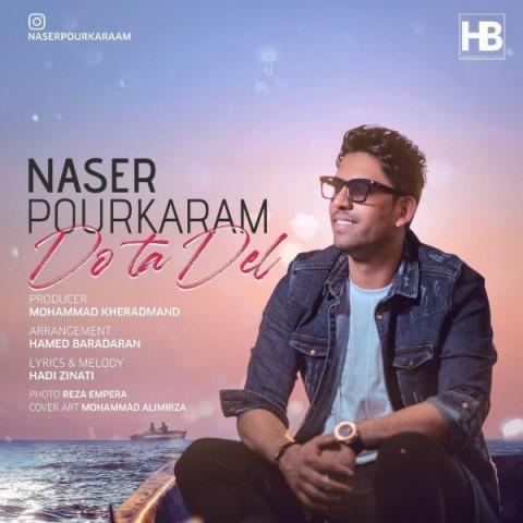 Download Music ناصر پورکرم دو تا دل