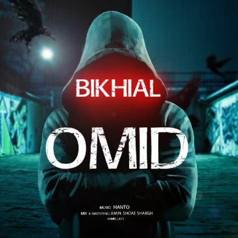 Download Music امید بیخیال