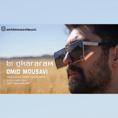 Download Music امید موسوی بی قرارم
