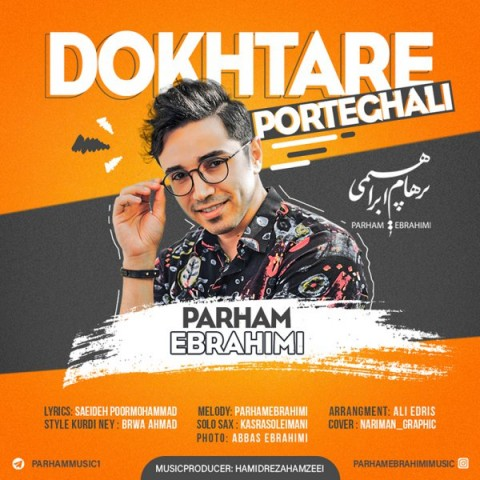 Download Music پرهام ابراهیمی دختر پرتقالی