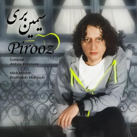 Download Music پیروز سیمین بری