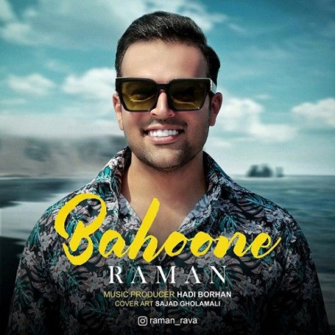 Download Music رامان روا بهونه