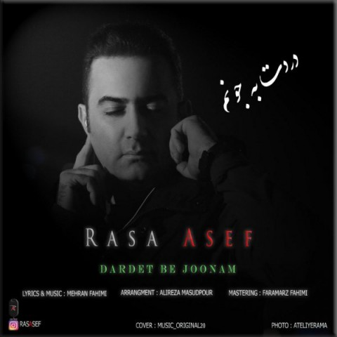 Download Music رسا آصف دردت به جونم