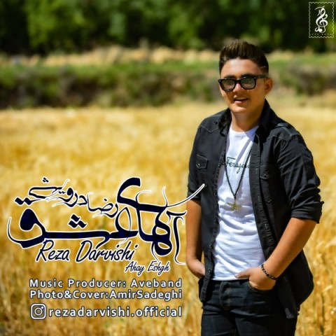 Download Music رضا درویشی آهای عشق