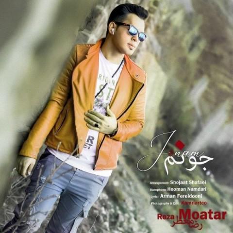 Download Music رضا معطر جونم