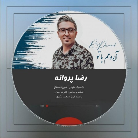 Download Music رضا پروانه آرومم با تو