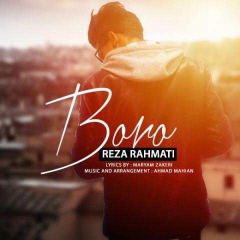 Download Music رضا رحمتی برو