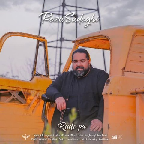 Download Music رضا صادقی رد پا