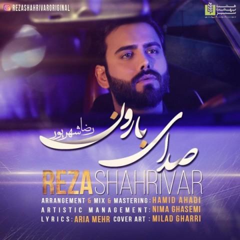 Download Music رضا شهریور صدای بارون