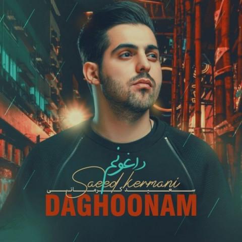Download Music سعید کرمانی داغونم