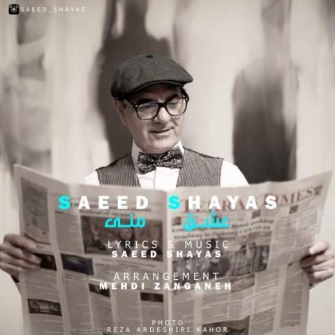 Download Music سعید شایاس عشق منی