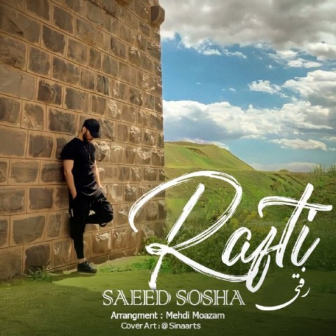 Download Music سعید سوشا رفتی
