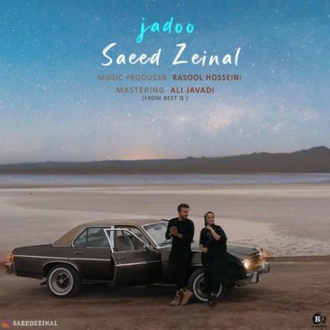 Download Music سعید زینال جادو