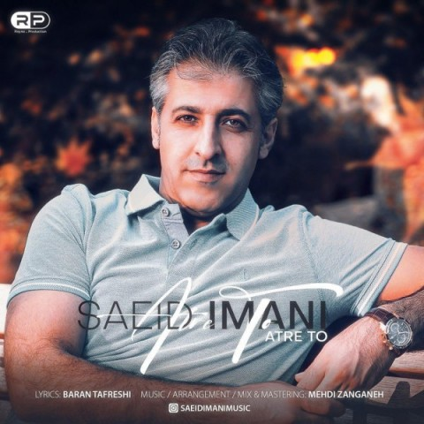 Download Music سعید ایمانی عطر تو