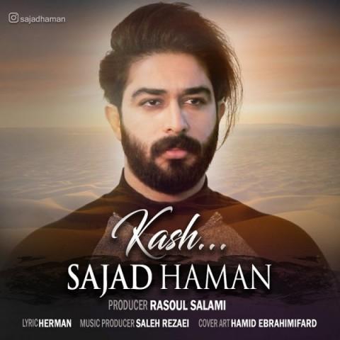 Download Music سجاد هامان کاش