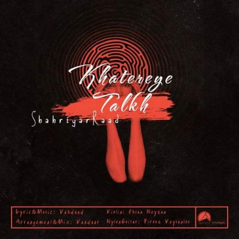 Download Music شهریار راد خاطره تلخ