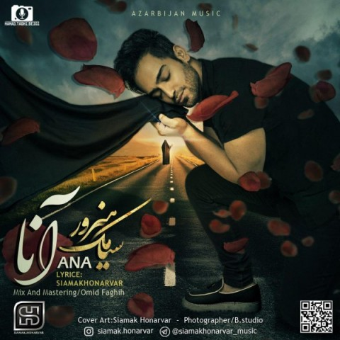 Download Music سیامک هنرور آنا